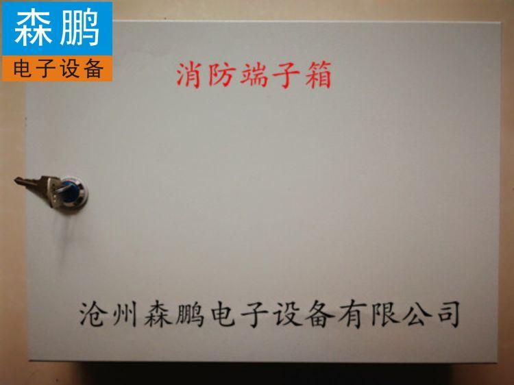 机箱 机柜 电源箱 消防接线端子箱 模块箱 电表壳不锈钢机壳