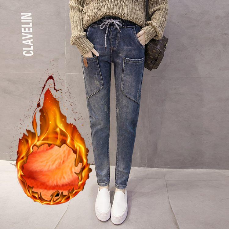 牛仔裤女大码裤子冬季2018新款韩版加绒加厚松紧腰百搭哈伦裤垮裤