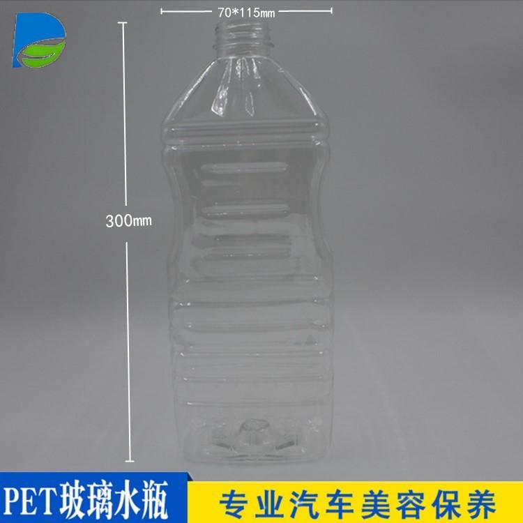 厂家直销1800ml玻璃水瓶子 pet塑料透明瓶 雨刷精瓶 汽车玻璃水瓶