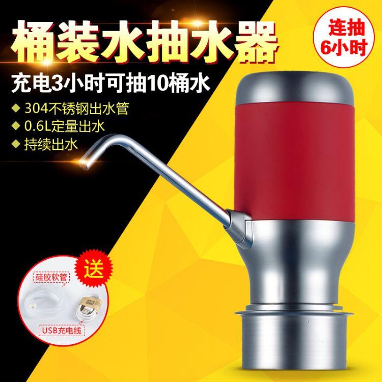 世纪通饮水机桶装水充电家用电动纯净水桶压水器自动上水器抽水器