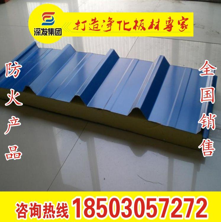 【厂家直销】泡沫夹心彩钢板 彩钢泡沫板 PU 挤塑彩钢板 批发价