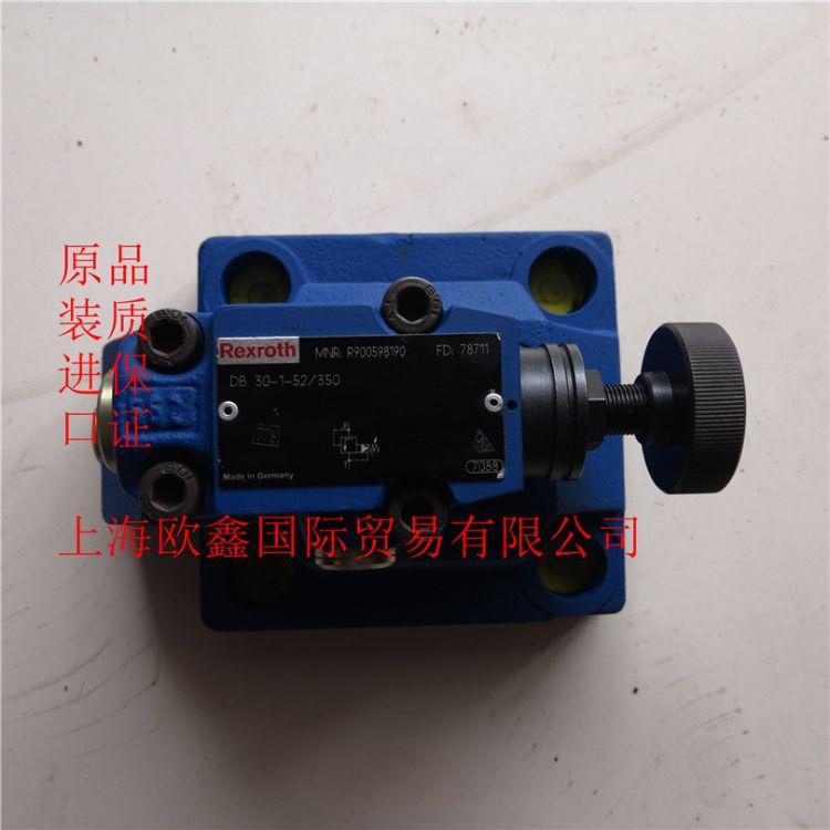力士乐溢流阀R900509348 DB30-3-5X200X节能高效寿命长久