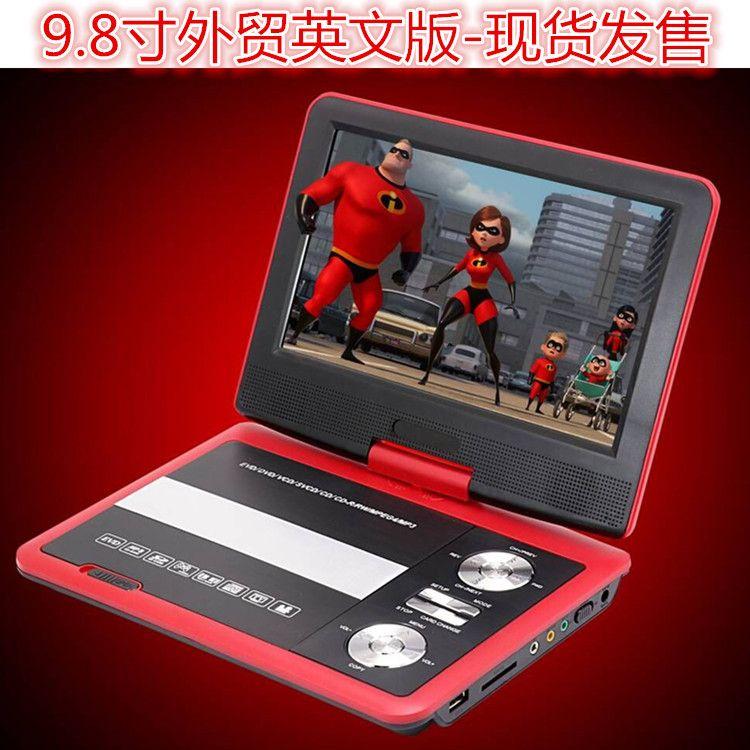 中性英文版9.8寸移动DVD机 PDVD播放机 便携式EVD影碟机工厂直销