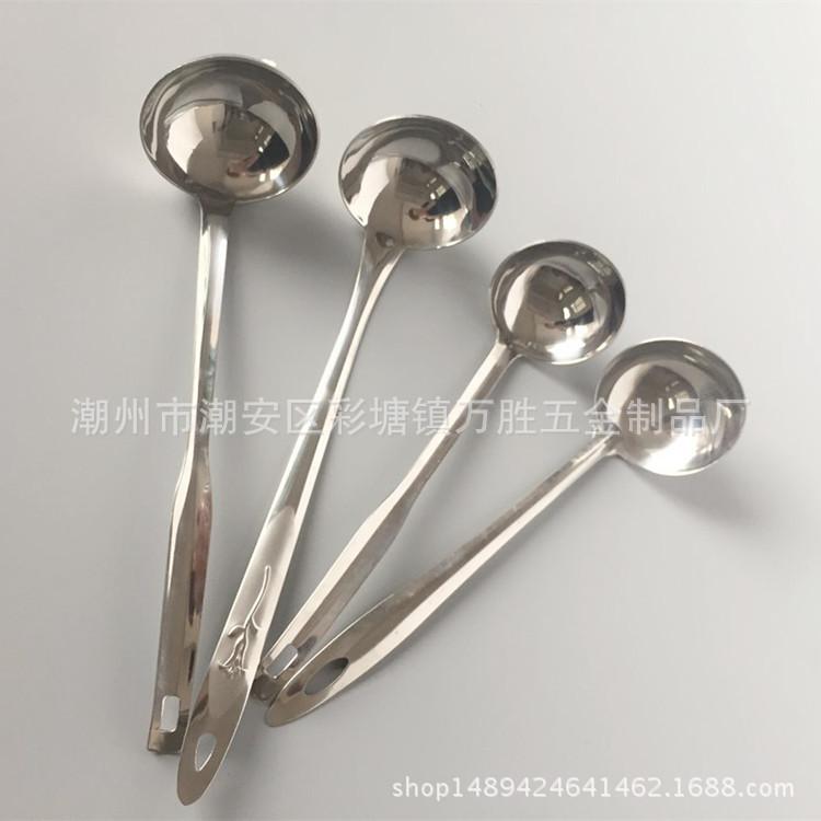 不锈钢火锅勺汤勺汤壳汤漏壳漏水滴漏勺汤勺一支花勺带勾带孔赠品