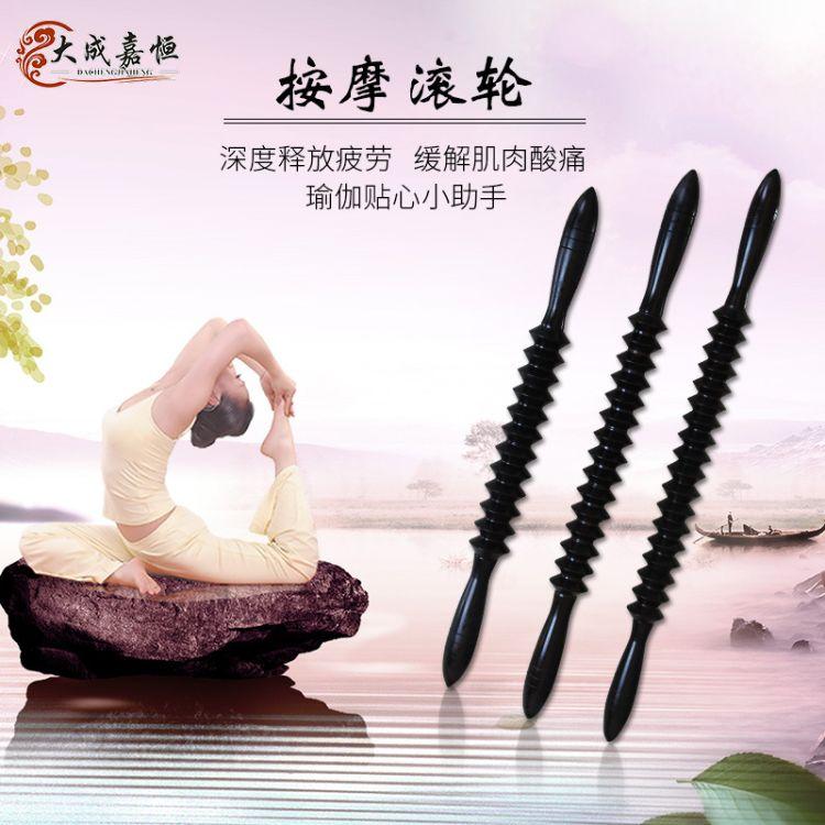 实木瑜伽轮黑檀木按摩滚轮瑜伽经络健身按摩轮瑜伽馆定制雕刻LOGO