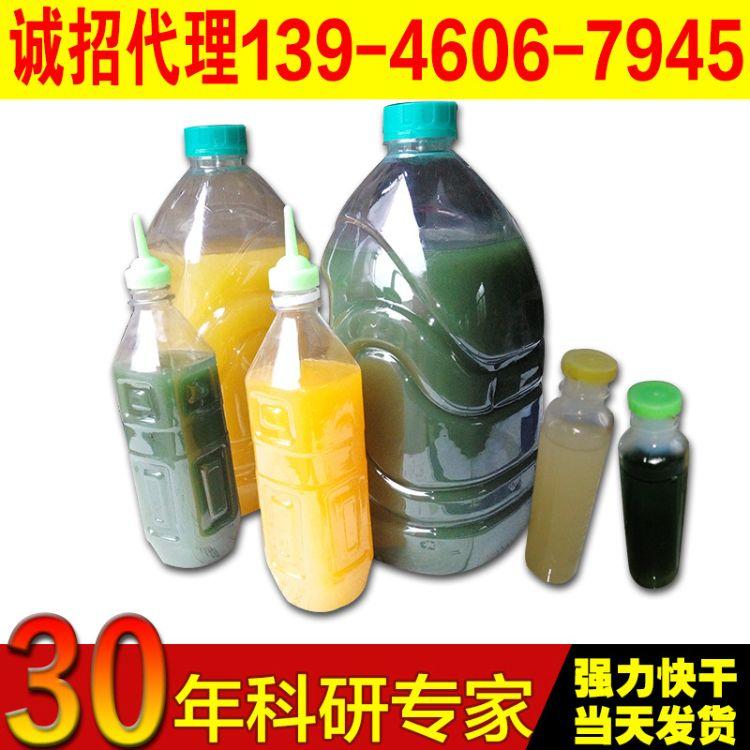 721  PVC粘合剂  玻璃钢粘合剂 快固 强度超过材质 保质期长