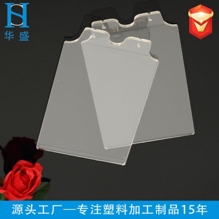 【厂家供应】高品质透明亚克力展示架 来图来样亚克力制品定制