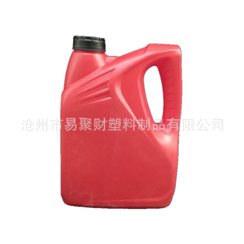 4L防冻液桶 厂家按需定做防冻液桶 各种款型防冻液桶 防冻液桶
