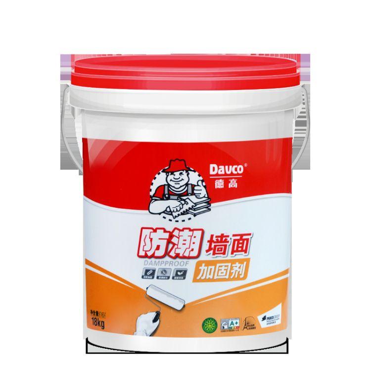 德高界面剂德高墙固防潮墙面加固改善粘接封闭粉尘 9公斤