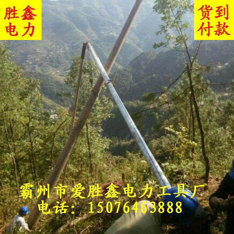 水泥电线杆立杆机 拔杆立杆机 铝合金抱杆立杆机厂家定做