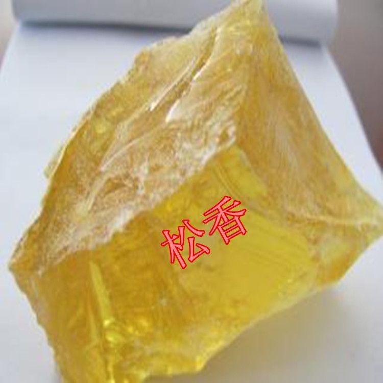 松香  天然 一级松香 特级松香厂家直销 现货销  批发零售