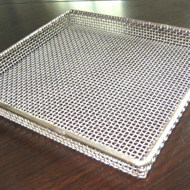 不锈钢丝网304水果清洗篮 医用消毒筐 焊接金属带盖网框 网篮
