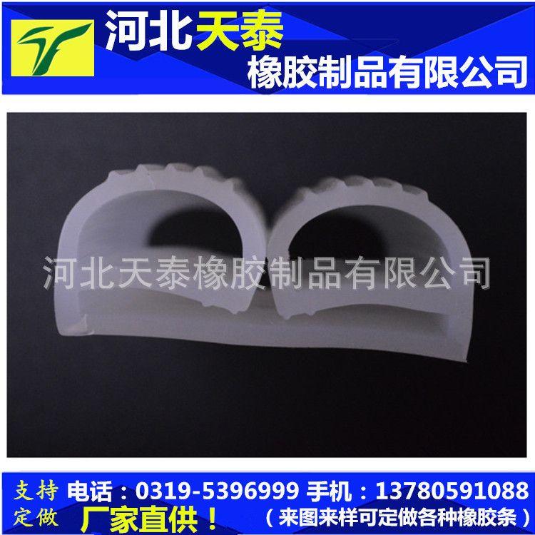 定做批发 e型硅胶条 硅胶密封条 双e型耐高温硅胶条
