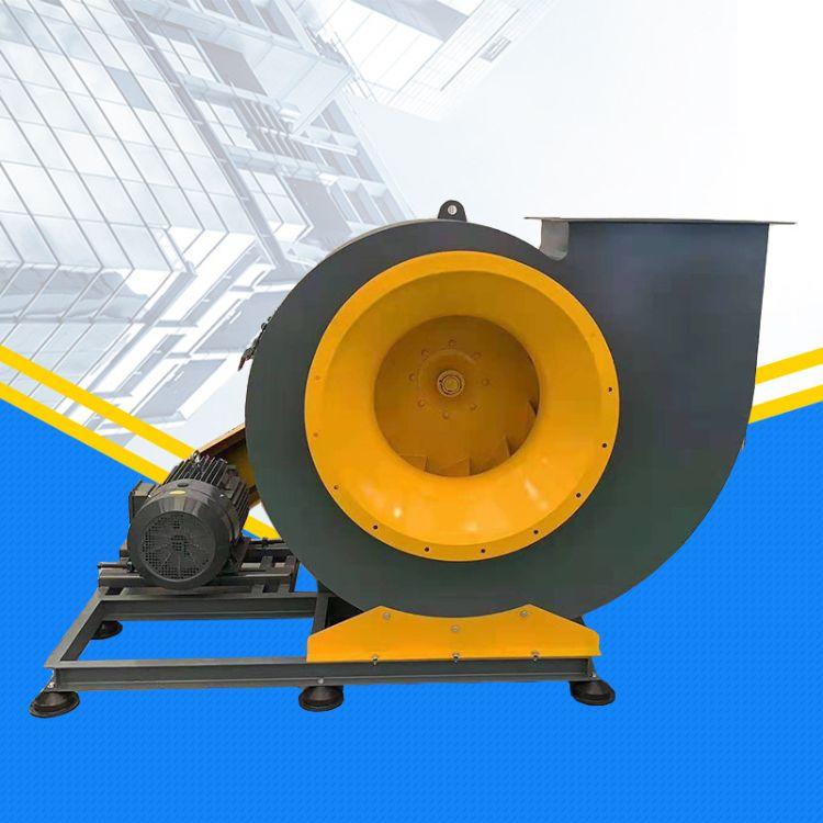 耀明直销 除尘离心风机 不锈钢蜗牛离心通风机 铁质不锈钢抽风机  直销定制