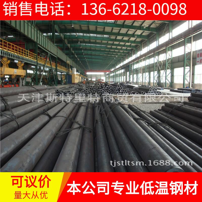 现货库存 S345无缝管 Q345C无缝钢管 规格价格