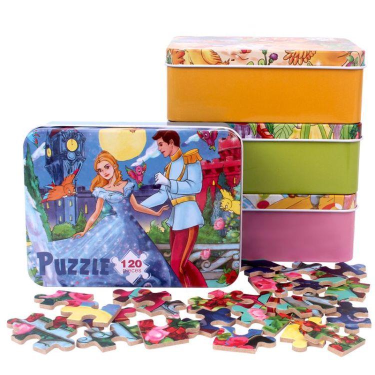 儿童铁盒拼图100片120片早教益智幼儿园生日礼物礼品认知亲子游戏