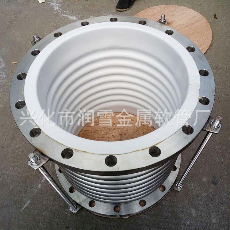 厂家供应内衬四氟补偿器 定制节波纹补偿器  法兰碳钢膨胀节DN65