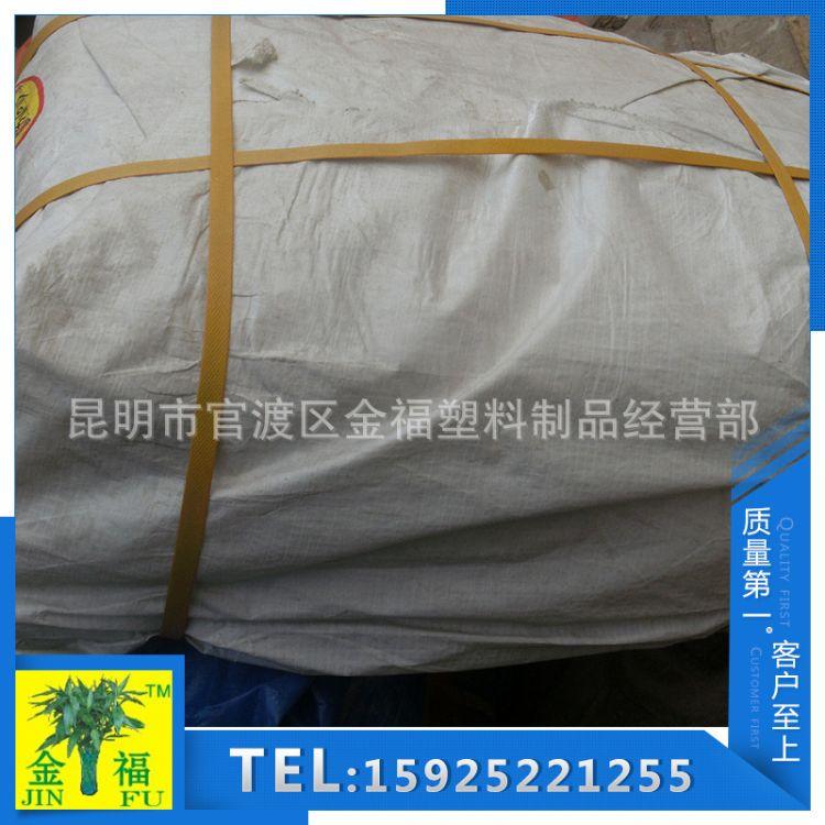 厂家自销金福白色篷布  防雨布 防水布 防晒布 汽车防水篷布