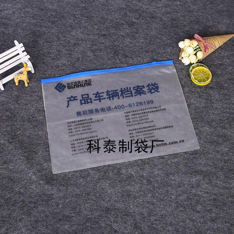 A4透明文件袋 资料档案袋 网格拉链袋试卷收纳 pvc透明拉链文件袋