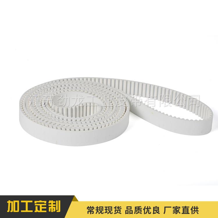 厂家直销PU同步带 工业传送带 均可定制 强力齿形工业同步带