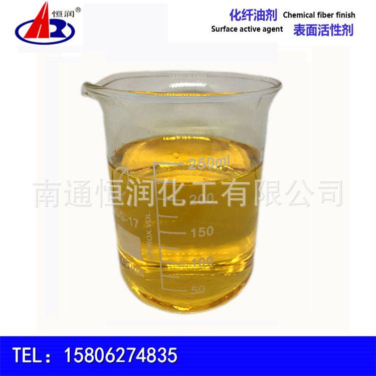 聚乙二醇油酸酯 PEG600MO