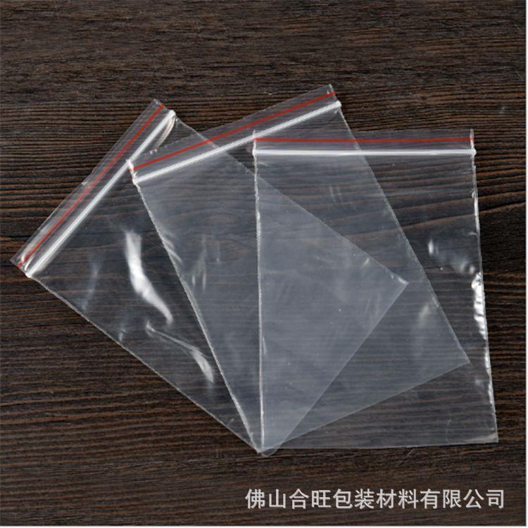 专业定制 自粘胶袋 包装袋胶袋批发  通用包装密封袋