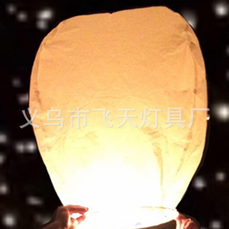 厂家批发孔明灯外销品质许愿灯17g阻燃拷贝纸天灯可定制印刷图案