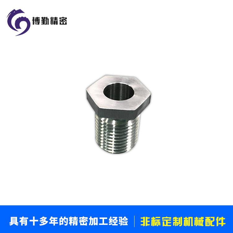 专业机械配件CNC加工生产 SUS304CB精密机械配件来图来样生产定制