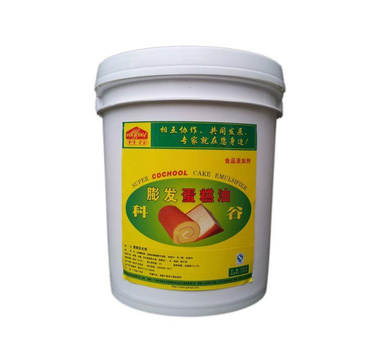 桶装20kg膨发蛋糕油 烘焙原料速发蛋糕油复合乳化剂
