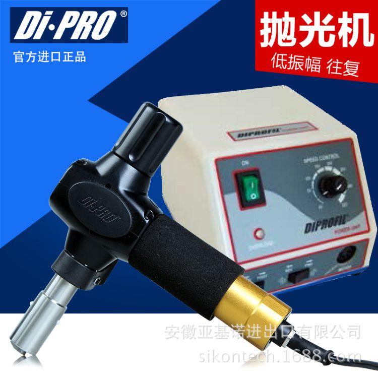 进口瑞典DIPROFIL涤诺菲电动往复式手提低振幅研磨抛光机 FXPEJ