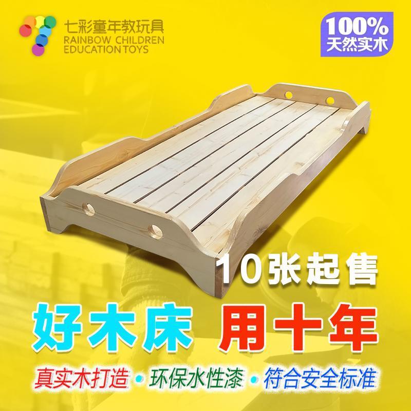 幼儿园托管床 幼儿园午休睡小床 幼儿园木床叠叠床实木床午托床