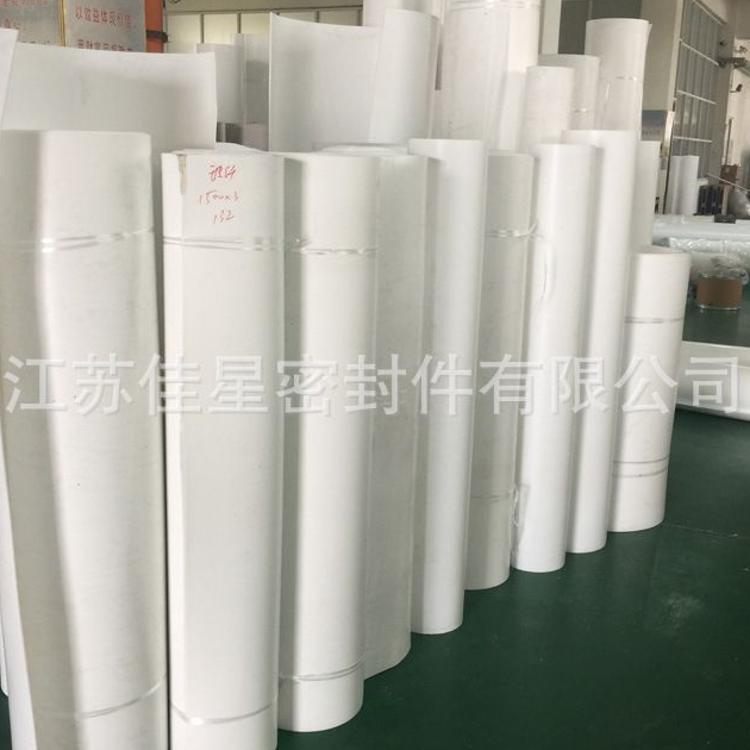 厂家生产 PTFE聚四氟乙烯板 高品质聚四氟乙烯板