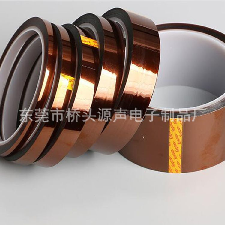 耐高温IC芯片PE保护膜 金手指保护膜 CCD芯片高温贴膜