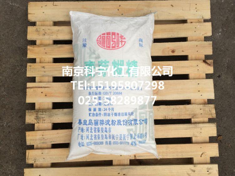 杭州葡萄糖 食品级葡萄糖 杭州一水葡萄糖