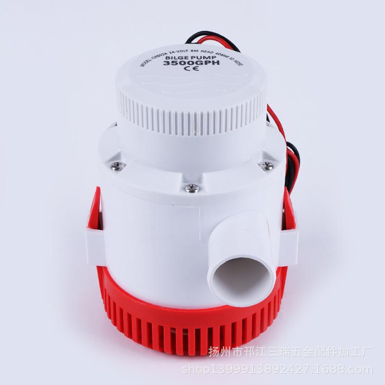 微型自吸水泵舱底泵 3500GPH3500加仑海水泵抽水泵排水泵