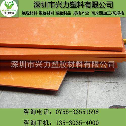 酚醛树脂北京电木板 制作治具电木板 雕刻图形、非标切割