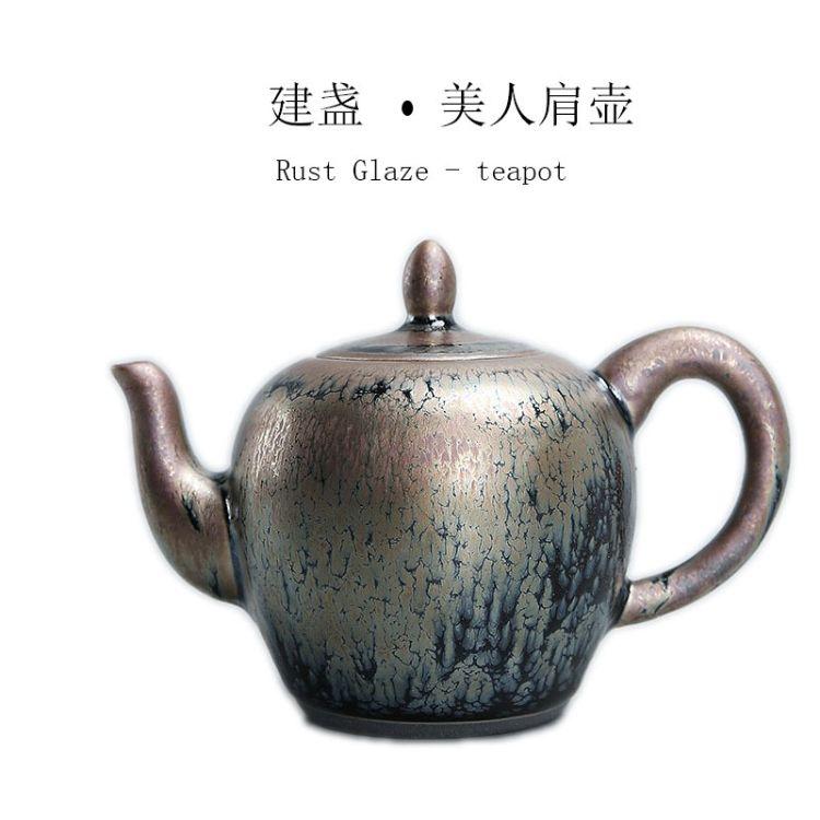 京闽陶瓷油滴兔毫鹧鸪斑铁胎茶具高档茶壶石瓢壶美人肩建盏壶