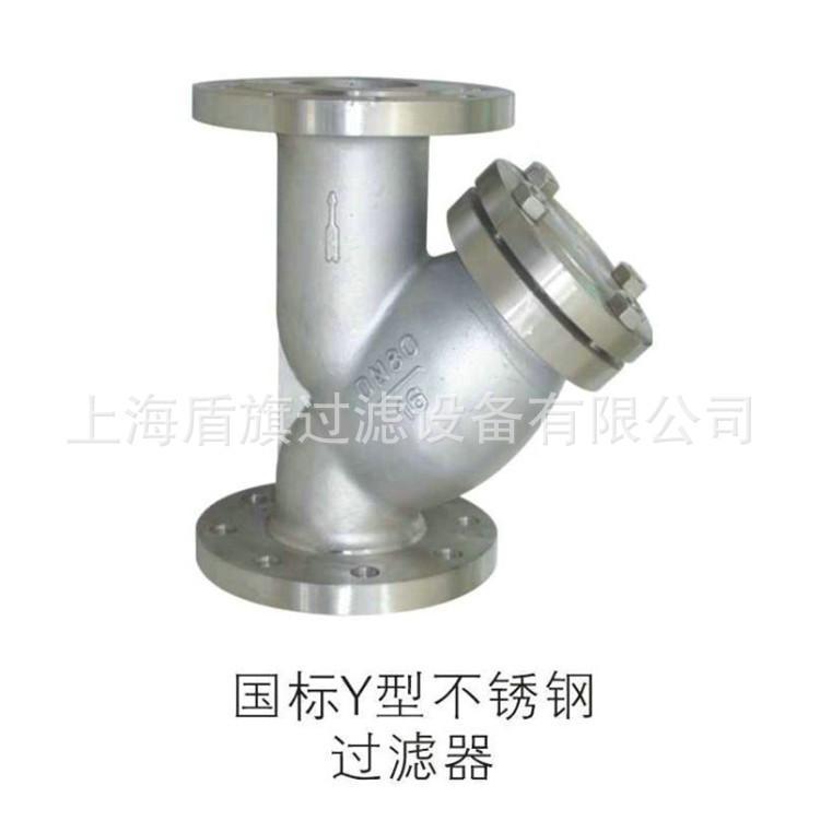 DN400工业水过滤器・Y型水过滤器