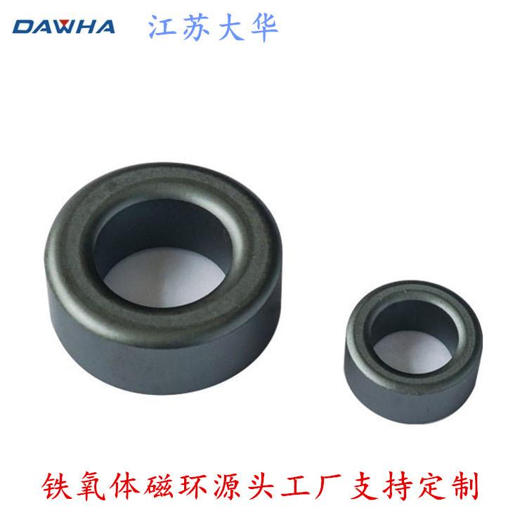 厂家直销DH10 FR291815样品高磁导率软磁铁氧体磁芯 磁环滤波器