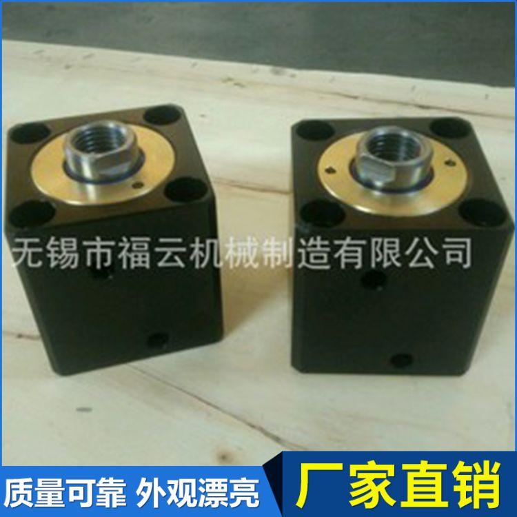 厂家供应 SD80/40-30薄型油缸 模具油缸 磁性薄型油缸 可定制