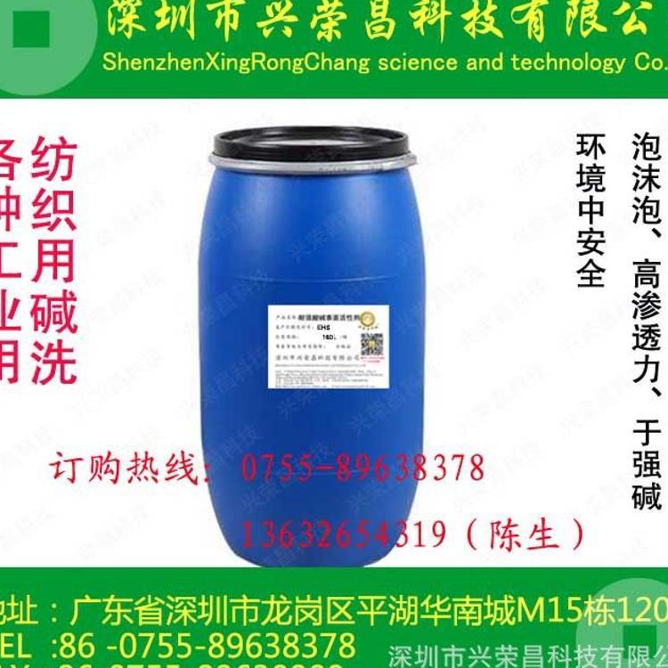 【现货供应】异辛醇硫酸钠 TC-EHS 乙磺醇酸钠 异辛基硫酸钠