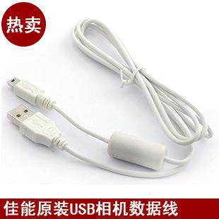 USB线适用于佳能5P单反数码相机数据线IFC-400PCU数码相机数据线