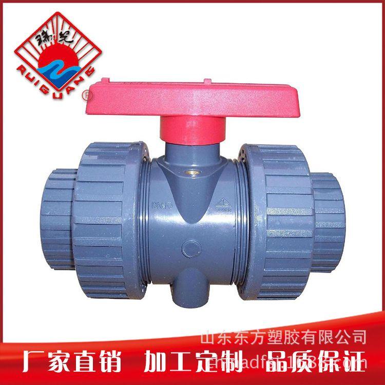 厂家直销PVC双活节球阀 双由令止回阀 PVC给水球阀一体球阀【图】