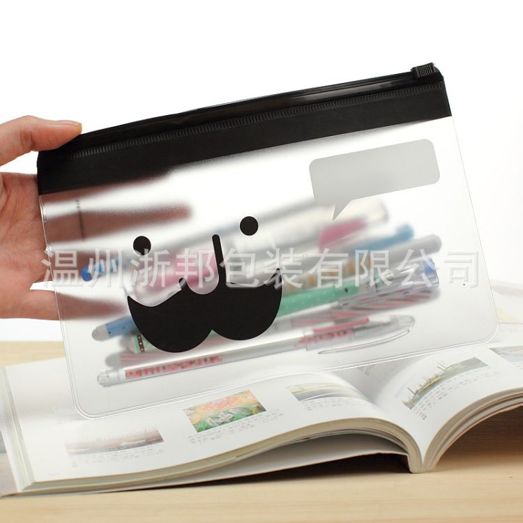 供应 透明pvc拉链笔袋  外贸拉链文件袋 pvc包装袋定制