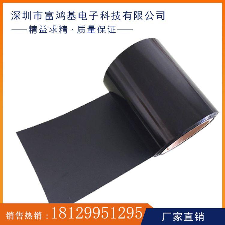 高导热石墨片散热石墨片包边模切散热片大功率散热解决方案
