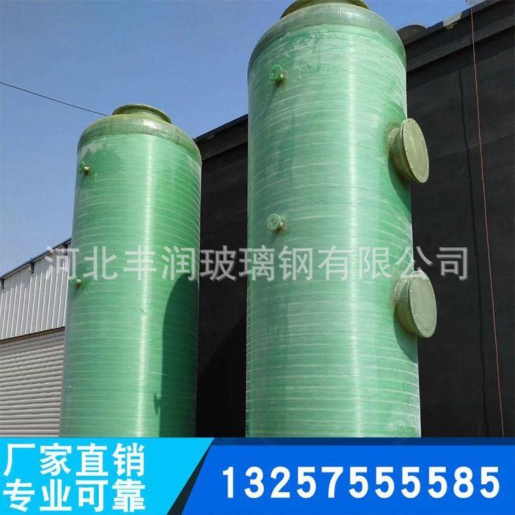 玻璃钢脱硫塔 烟气脱硫 湿法脱硫 砖厂脱硫塔 锅炉脱硫 脱硫除尘