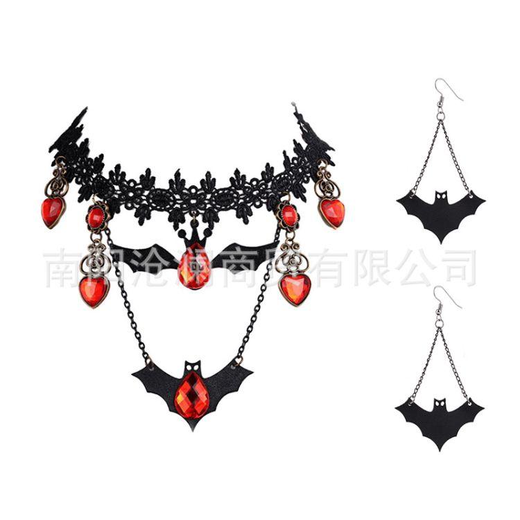 万圣节化妆服饰速卖通亚马逊ebay爆款蝙蝠耳环吸血蝙蝠项链女首饰