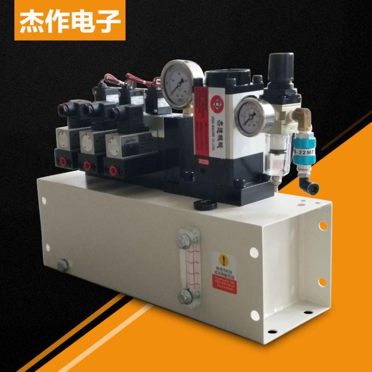 气动液压泵举模器液压泵浦单元组合泵油压夹具高速冲床锁模泵浦