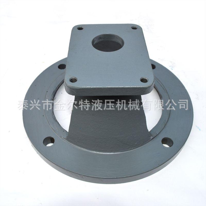 金尔特 齿轮油泵立式卧式支架 齿轮油泵配件 叶片柱塞油泵配件