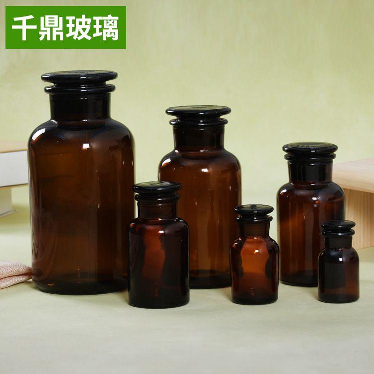 棕色广口玻璃瓶茶色试剂瓶磨口密封试剂瓶大小口化学实验玻璃瓶